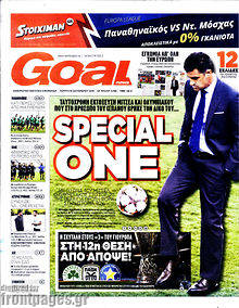 Εφημερίδα Goal News