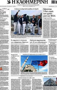 Χάνονται 5 δισ. ευρώ τον χρόνο από τον ΦΠΑ