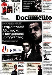 Novartis-Gate: Ο τηλε-πλασιέ Άδωνης και ο κονφερασιέ Ευαγγελάτος