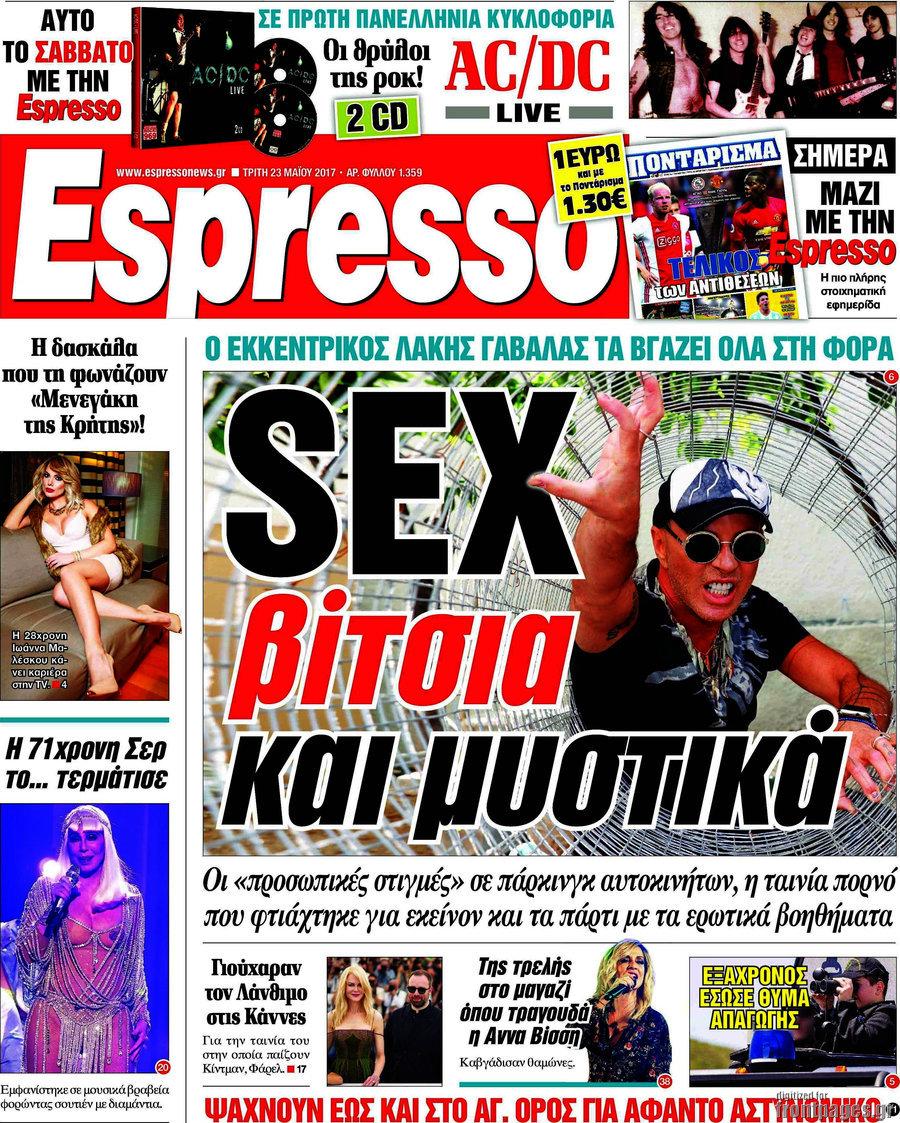 Espresso Sex 18
