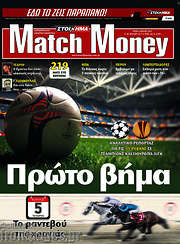 /Match Money