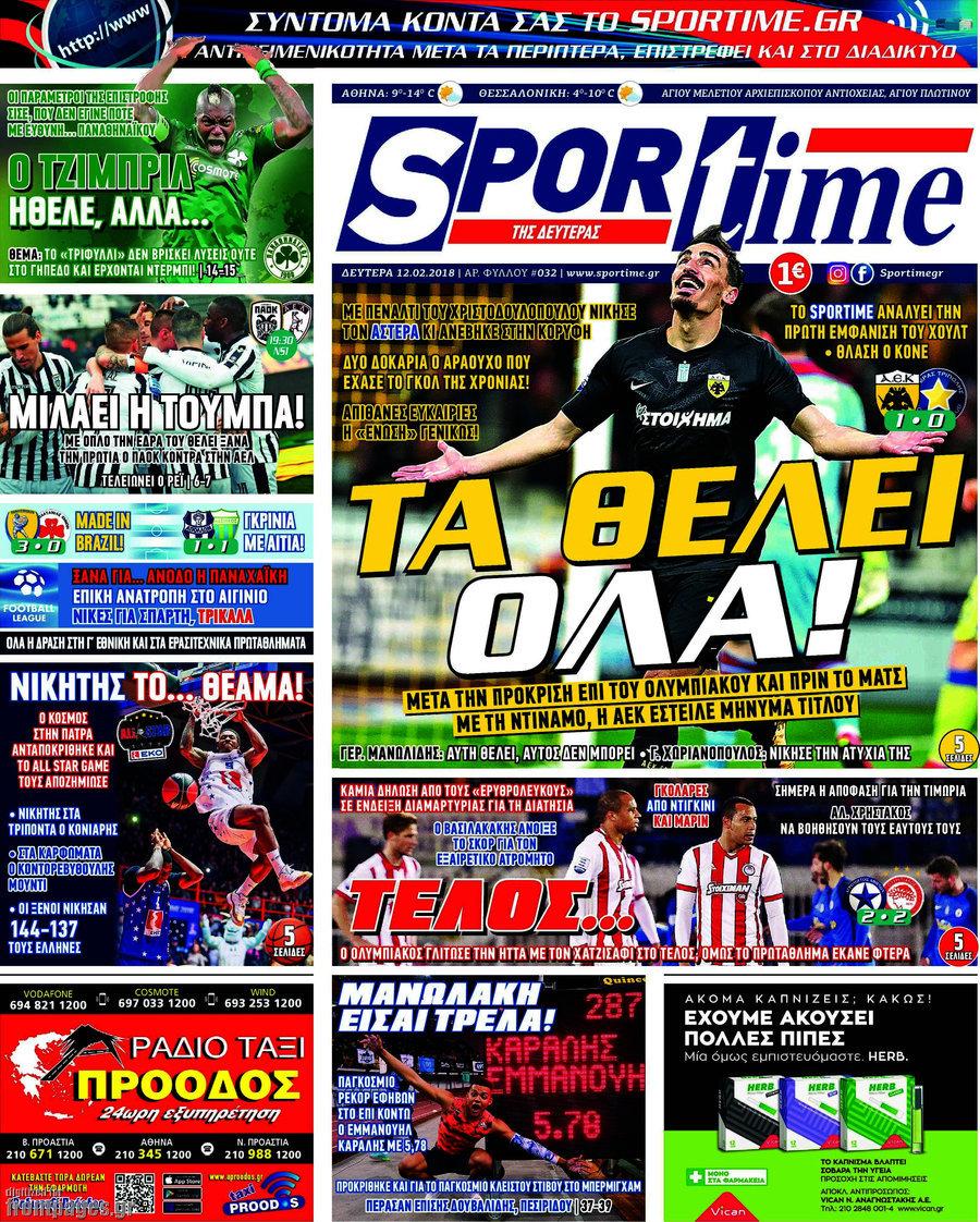 SporTime