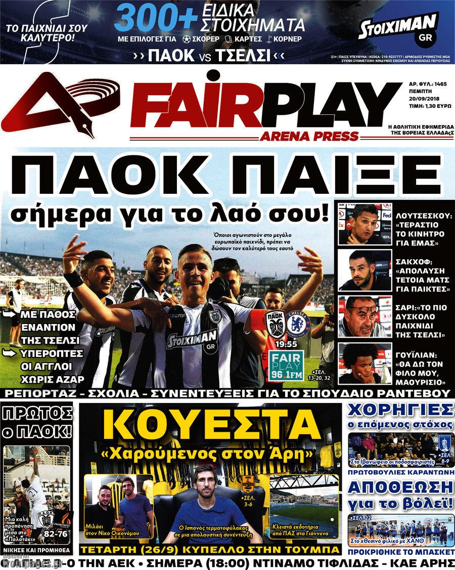 01811a2703f Εφημερίδα Fair Play - 20/9/2018