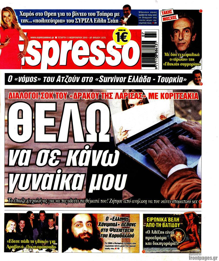 25c4bde8f6 Website · ← ΦιλελεύθεροςΤύπος Θεσσαλονίκης →