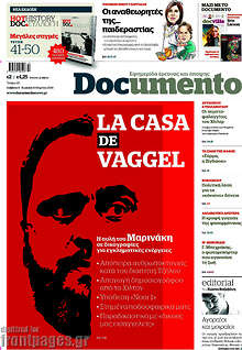 Documento - La casa de Vaggel