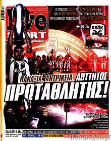 Εφημερίδα Live Sport