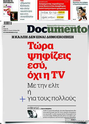 Documento - Τώρα ψηφίζεις εσύ, όχι η TV