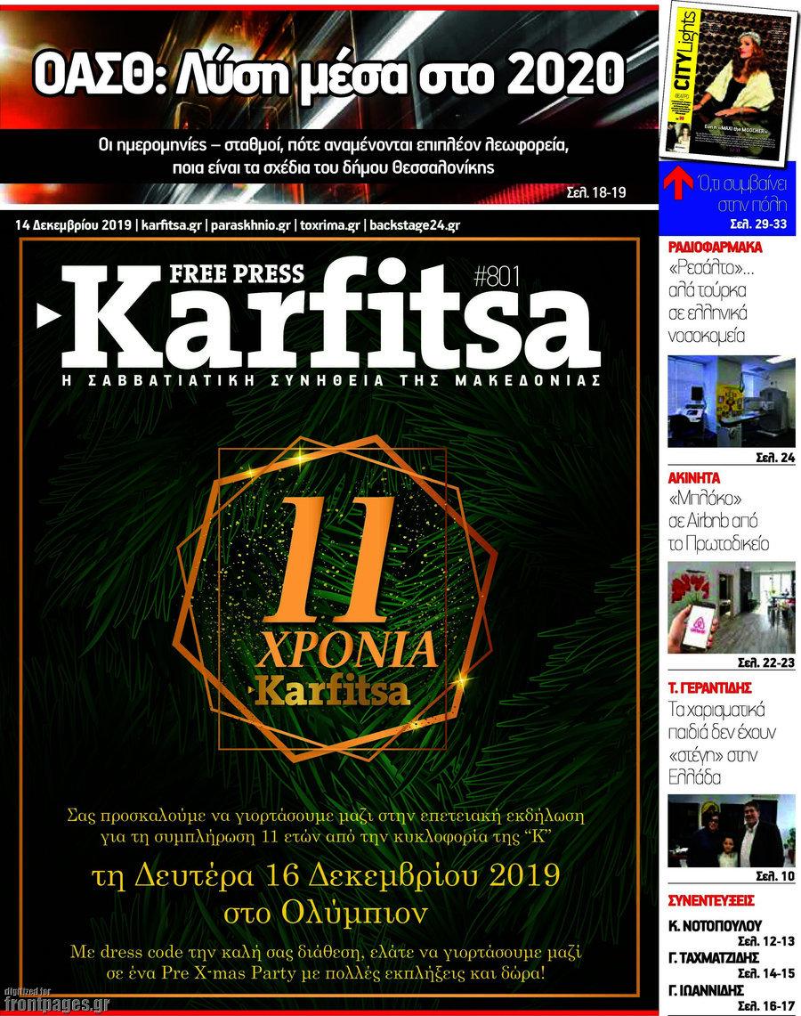 Karfitsa