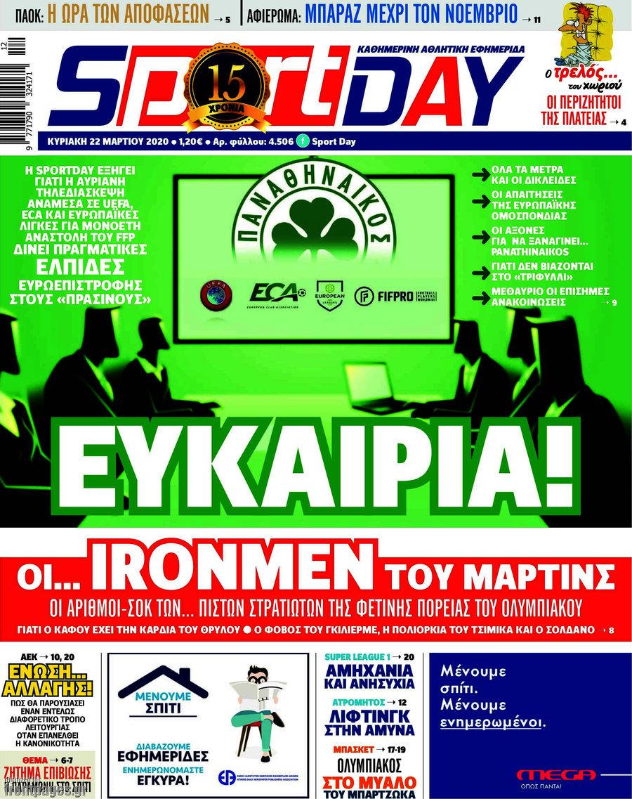 Sport Day